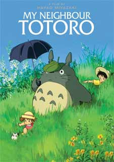 Wonder Years: My Neighbour Totoro [Dubbed version]