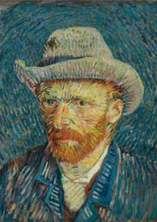 Exhibition On Screen: Vincent Van Gogh - A New Way Of Seeing (encore)