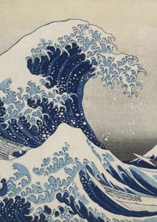 HOKUSAI: Presented By The British Museum