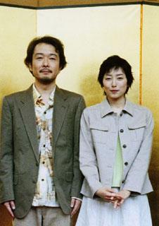 Japan Foundation: All Around Us