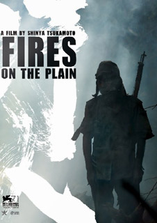 JFF: Fires on the Plain