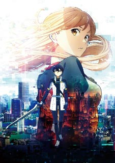 JFF: Sword Art Online The Movie: Ordinal Scale
