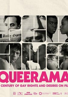 GAZE: Queerama