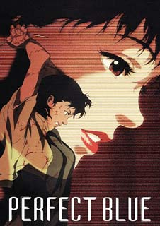 Anime House: Perfect Blue
