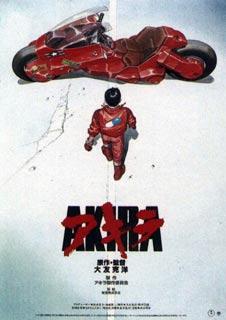 DSFFF: Akira