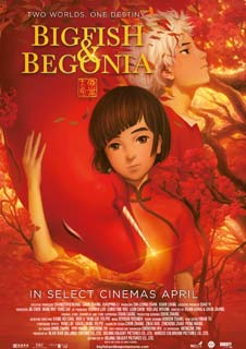 DSFFF: Big Fish and the Begonia