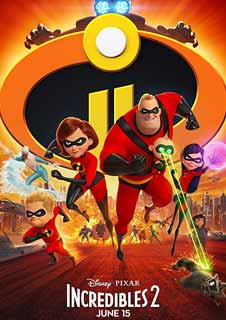 Parent and Baby: Incredibles 2