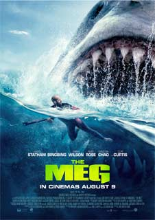 Parent and Baby: The Meg