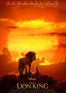 Silver Screen: The Lion King