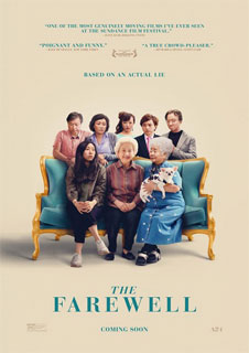 Silver Screen: The Farewell