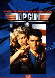 Hollywood Babylon: Top Gun 35mm