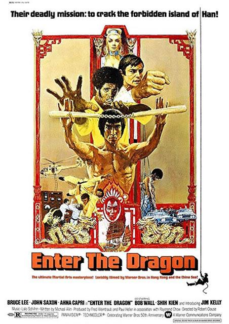 Hollywood Babylon: Enter The Dragon 35mm