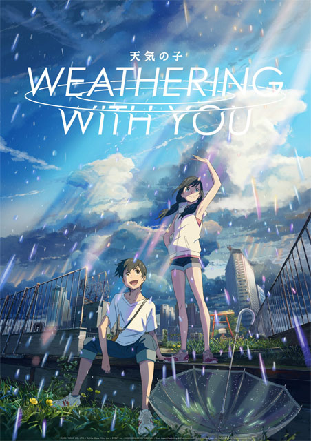Weathering With You (Dubbed)