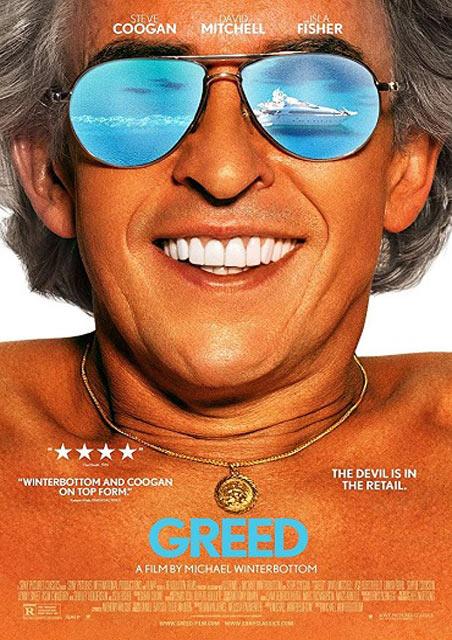 Silver Screen: Greed