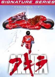 Akira 4k Re-release
