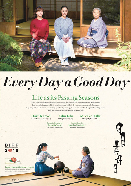 JFF: Every Day a Good Day