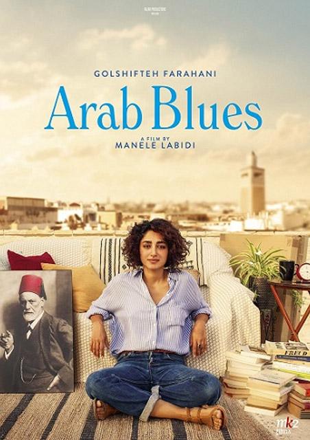 LaFrancophonie 2020: Arab Blues (Un Divan à Tunis)